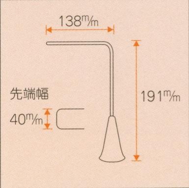 京大式産科ジモン圧定鈎イラスト